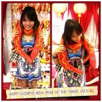 Gong Xi Fa Cai! Happy Chinese New Year of the Water Snake 2013!
