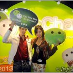 Off to Neverland! WeChat Party 2013 kicks off in full swing