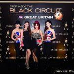 Johnnie Walker Black Circuit Lounge Race Party Great Britain @ Penang Turf Club